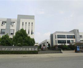 pabrika